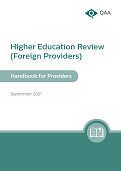HER(FP) review report cover