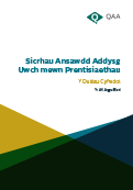 Higher-Apprenticeships-Second-Edition-Welsh