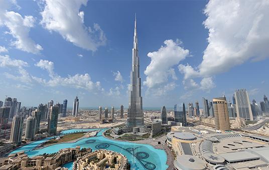 UAE news image