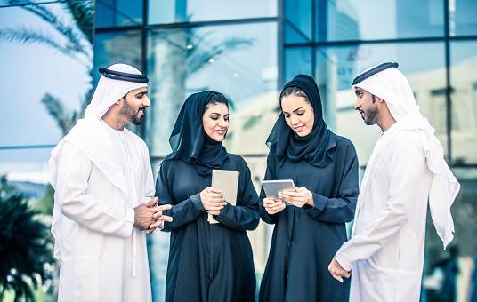 United Arab Emirates students 1